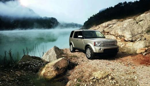 ..Land Rover Her Yerde..